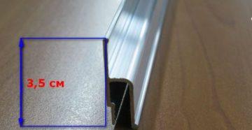 Высота настенного багета из алюминия 3,5 см