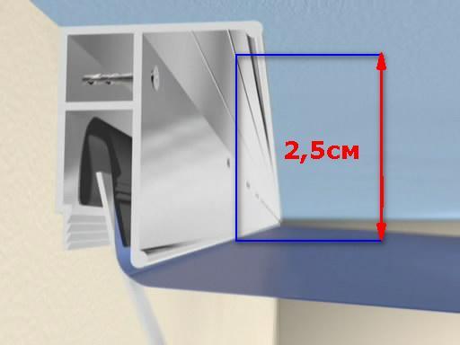 Высота комбинированного профиля (багета) 2,5 см