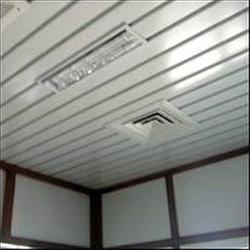 реечный потолок цена