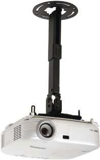 Потолочное крепление для проектора