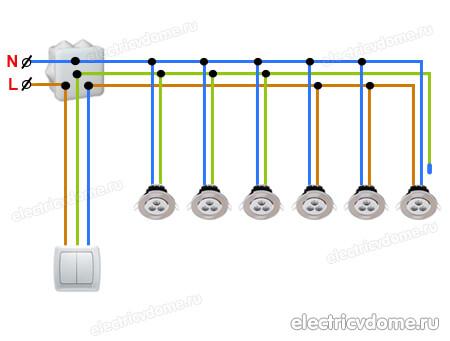 подключение точечных светильников схема