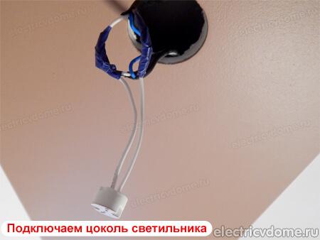 подключение точечных светильников шлейфом