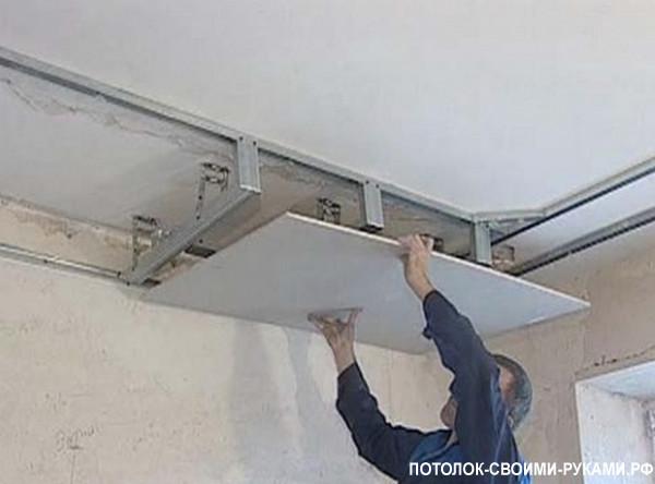 Фото обшивки потолка гипсокартоном на кухне.