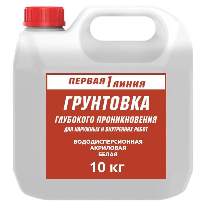 вес грунтовки в 1 литре