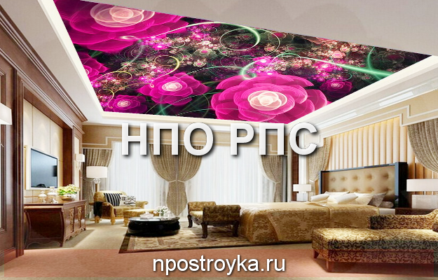 Евроремонт потолок с фотопечатью