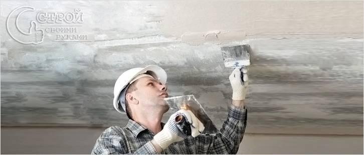 Подготовка поверхности под поклейку плитки