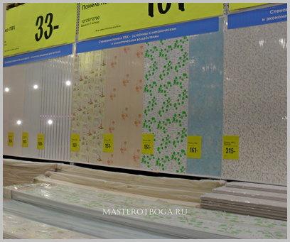 Потолок из пластиковых панелей своими руками расцветки