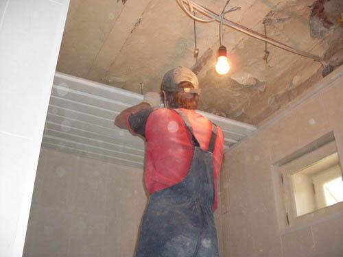 Реечные потолки для кухни - конструкция