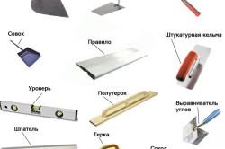 Инструменты для отделки потолка