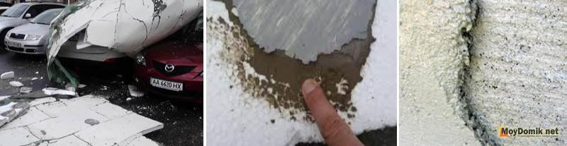 Как правильно утеплять стены пенопластом снаружи – пошаговое руководство