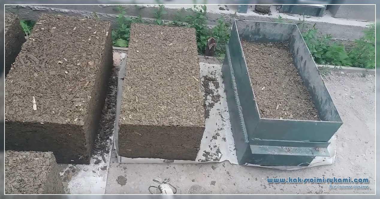 Стеновые блоки из опилкобетона своими руками фото 245