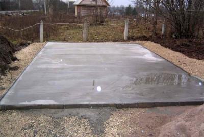 Фундамент в виде монолитной плиты