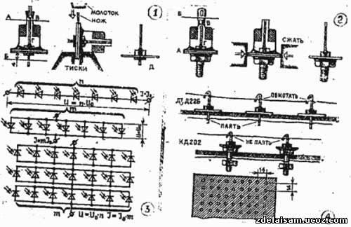Kak-sdelat-solnechnuju-batareju-iz-tranzistorov-ili-diodov5.jpg