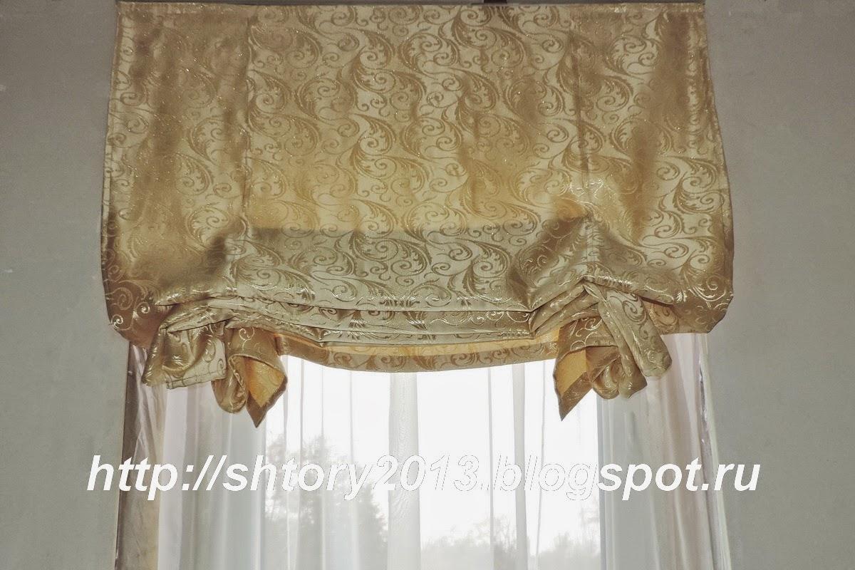 картинка мягкая подъемная штора