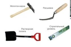 Инструменты для облицовки кирпичом