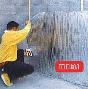 пенофол на стене