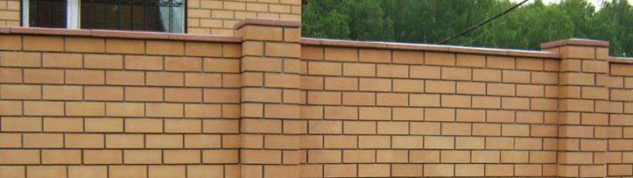 Поэтапное строительство забора из кирпича