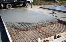 Пропорции на куб для приготовления бетона м200