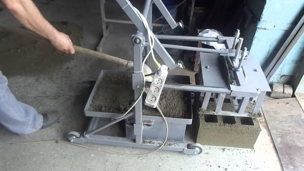 Станок для производства шлакоблоков своими руками фото 672