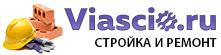 Viascio