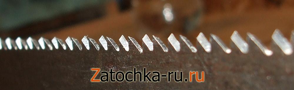 Заточка и разводка ножовки по дереву в Москве