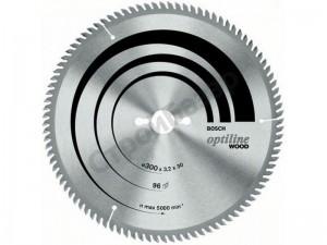 специальные диски