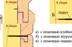 Схемы жесткого крепления бруса