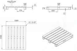 Схема деревянного поддона с размерами