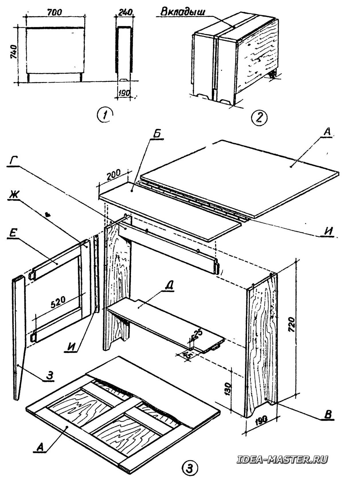Схема стола книжки своими руками