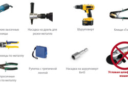 Инструменты для монтажа стропил
