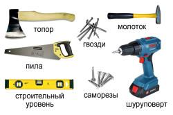Инструменты для сращивания стропильных ног